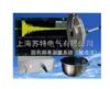 XL2000型固有频率测量系统(敲击法)