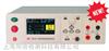 YD9830A扬子程控接地电阻测试仪 接地电阻计