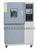 珠海高低温交变试验箱价格,佛山高低温试验机