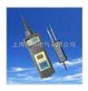 木材水分仪(针式)MC-7806