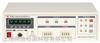 YD2511直流低电阻测试仪 电阻计