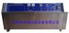 JR-UV1单功能紫外光照老化试验机,紫外线老化箱