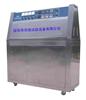 深圳紫外线加速老化实验箱,老化箱厂家