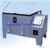 精密型盐水喷雾试验箱,盐雾机报价