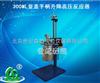 长期生产300ML釜盖手柄升降高压反应器