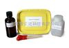 ZYD-YTNJQ-50液态奶中甲醛速测盒(快速检测)