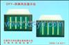 DFY-系列多路风压测量装置