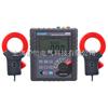 ETCR3200雙鉗接地電阻測試儀