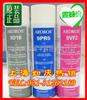 9PR50清洗剂ARDROX 9PR50清洗剂