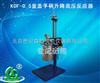 江苏KCF-0.5釜盖手柄升降高压反应器