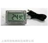 台湾得益DE-30W迷你温度计 防水型温度表