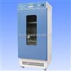 MPX-150霉菌培养箱