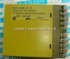 774049  PNOZ X7 48VAC 2n/o 皮尔兹继电器*原装正品