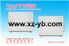 YBXFC-系列气源分配控制装置