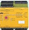 安全继电器 PNOZcompact/皮尔兹继电器中国总经销