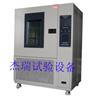 高低温循环测试箱,高低温实验机报价