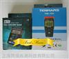 泰瑪斯TM-191電磁波測試器