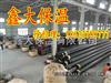 聚乙烯夹克管的成型工艺      聚乙烯夹克管的产品介绍