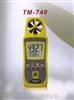 台湾泰玛斯TM-740口袋型风速计 手持式风速仪