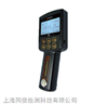 HCH-2000F型超声波测厚仪 厚度测量仪