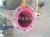 dn25-dn800鋼橡復合管道介紹襯膠管