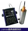 里博leeb521彩屏超声波探伤仪 数字探伤仪