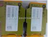 皮尔兹PILZ功能安全继电器/PILZ继电器中国经销