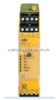 皮尔兹紧凑型安全继电器/安全继电器/上海颖哲
