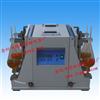 GW-A分液漏斗yzc666亚洲城振荡器
