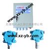XZKQBY-1200-B系列可燃(有毒)气体检测报警器