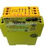 PILZ原装供应/皮尔兹安全继电器/PNOZ些列