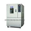 JR-WS系列調溫調濕試驗機