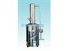 DZ5/DZ10/DZ20不锈钢电热蒸馏水器
