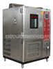 JR-WS可程式恒温恒湿试验机