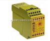 德国原装供应 PILZ安全继电器/PNOZ系列安全继电器