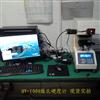那里有测试螺丝硬度HV-1000数显显微维氏硬度计卖?