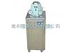 SHB-B88循环水式多用真空泵