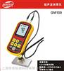 GM100超声波测厚仪 金属测厚仪