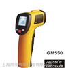 GM550红外线测温仪 深圳标智测温仪