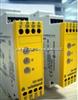 德国PILZ皮尔兹安全继电器/皮尔兹继电器/低价供应