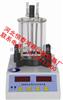 SYD-2806D型<br>煤沥青软化点试验仪,沥青试验仪器,软化点系列仪器