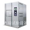 塑胶高低温冲击试验机