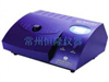 SGZ-2数显浊度仪|浊度测定仪