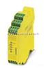 PILZ 安全继电器/皮尔兹安全继电器/原装正品、假一罚十