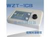 WZT-1CB散射光浊度仪