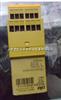 PNOZ X3.2 230VAC 24VDC德国PILZ皮尔兹安全继电器*现货供应