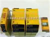 PNOZ X3 230VAC 24VDC 德国PILZ皮尔兹安全继电器*现货价优