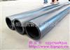 HDPE矿用管,HDPE输水管,HDPE燃气管厂家