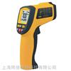 标智GM700红外线测温仪 非接触式温度计