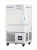 LHH-150FS药品稳定性试验箱、LHH-150FS